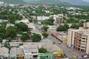 Concejo hará debate sobre la seguridad en Valledupar