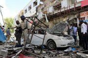 Mueren 11 personas en atentado con coche bomba en un centro comercial de Somalia: policía