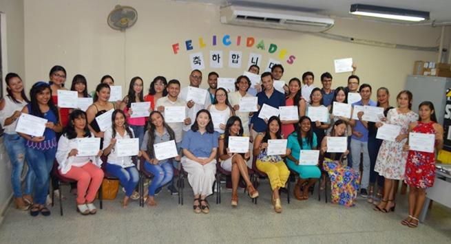 Estudiantes de la UPC representaran a la institución en concurso nacional de la Agencia Coreana de Cooperación KOICA