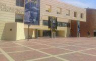 Corporación Biblioteca Rafael Carillo Lúquez, preseleccionada para el Premio 'Daniel Samper Ortega'