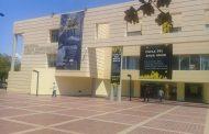 La Corporación 'Rafael Carrillo Luquez', dentro de las nueve bibliotecas postuladas al Premio Nacional 'Daniel Samper Ortega'