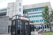 Fiscalía ha esclarecido más de la mitad de los crímenes contra excombatientes de las Farc