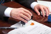 Gobierno Nacional expide decreto ley para agilizar y mejorar los 2.900 trámites del Estado