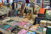 Durante dos días en Valledupar, V Feria Editorial