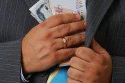 El Procurador, Contralor y Fiscal reiteran unión para combatir la corrupción durante la pandemia