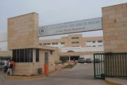 Según Supersalud, en un 76 % aumentó el número de camas-UCI en hospitales intervenidos