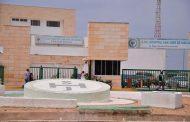 Por un año se extiende la intervención al Hospital San José de Maicao