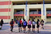 MineEducación abre convocatoria para que familias financien el pago de pensión de jardines y colegios privados