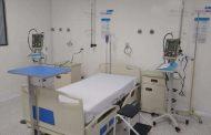 Departamento de La Guajira no tiene capacidad hospitalaria para atención de pacientes por Covid-19: Procuraduría