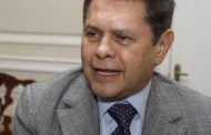 Corte Suprema condena a jueza de caso Mattos por sobornos