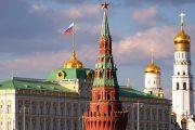 El Kremlin declina comentar el resultado de las elecciones de EEUU hasta datos definitivos
