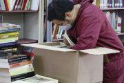 Más de 14.000 libros entregados a los centros de reclusión del país a través de la Campaña Enlíbrate