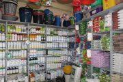 Ampliado el plazo para que empresas titulares de registro de insumos agrícolas reporten comercialización