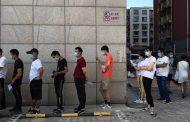 Equipo de la OMS viaja a China para investigar origen del virus