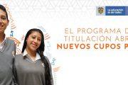 El Programa de Doble Titulación abre 30 mil nuevos cupos para 2021