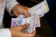 La próxima semana inicia postulación para el subsidio a la nómina de septiembre, octubre y noviembre