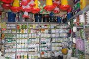 El ICA recuerda requisitos para la comercialización de insumos agropecuarios