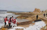 Al menos 57 inmigrantes mueren en un naufragio frente a las costas libias –ONU