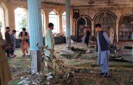 Explosión en mezquita de ciudad afgana de Kandahar deja al menos 15 muertos